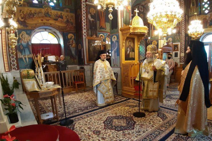 Εορτή Αγίου Γρηγορίου του Θεολόγου στο Ορφανοτροφείο αρρένων της Μητροπόλεως Χαλκίδος