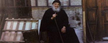 Γέροντας Αμβρόσιος Λάζαρης: Να κάνεις προσευχή κάθε μέρα και να λες...