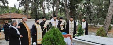 Ετήσιο Αρχιερατικό Μνημόσυνο μακαριστού Μητροπολίτου πρώην Νέας Ιωνίας κυρού Κωνσταντίνου