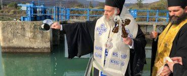 Αγιασμός των υδάτων στην αναρρυθμιστική λίμνη Καρδίτσης