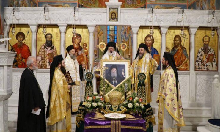 40ήμερο μνημόσυνο μακαριστού Μητροπολίτου πρώην Τρίκκης και Σταγών κυρού Αλεξίου