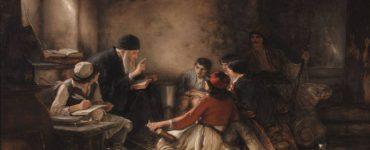 1821-2021 εν μέσω πανδημίας…