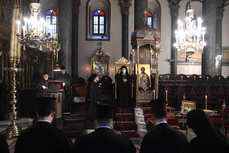 Το Οικουμενικό Πατριαρχείο τίμησε τον Άγιο Ιωάννη Χρυσόστομο