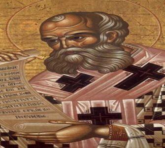 Πως θα εορτάσει αύριο ο Άγιος Αθανάσιος Μπάρας Τρικάλων; Εορτή Αγίου Αθανασίου του Μεγάλου Πατριάρχου Αλεξανδρείας Ένα μάθημα για τον Χριστό από τον Μέγα Αθανάσιο