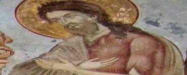 Ο Πρόδρομος Ιωάννης είχε απόλυτη συναίσθηση του έργου που του ανάθεσε ο Θεός