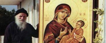 Άγιος Πορφύριος: Η αληθινή αγάπη, μας εμπνέει να κάνουμε θυσίες