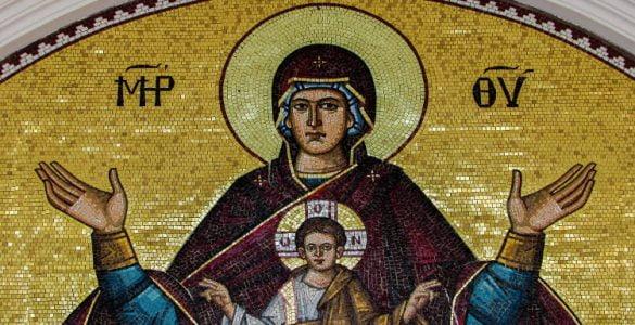 Ας παρακαλέσουμε την Παναγία μας να γίνει ίλεως