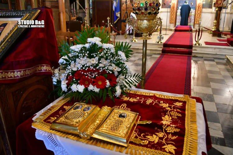 Στο Ναύπλιο τμήμα Ιερού Λειψάνου του Οσίου Εφραίμ του Κατουνακιώτη από το Άγιο Όρος