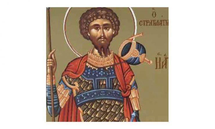 Εορτή Αγίου Θεοδώρου του Στρατηλάτου