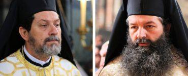 Εκλογή δύο βοηθών Επισκόπων στην Αρχιεπισκοπή Θυατείρων