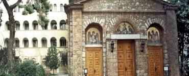 ΔΙΣ: Έτσι θα εορταστεί η Κυριακή της Ορθοδοξίας λόγω της πανδημίας Σύσταση Παρατηρητηρίου κοινωνικών και υγειονομικών κρίσεων και πανδημιών από την Εκκλησία