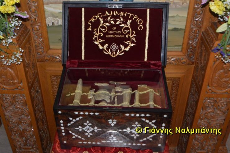 Εορτή Οσίου Δημητρίου εκ Μιστίου της Καππαδοκίας στη Μητρόπολη Αλεξανδρουπόλεως