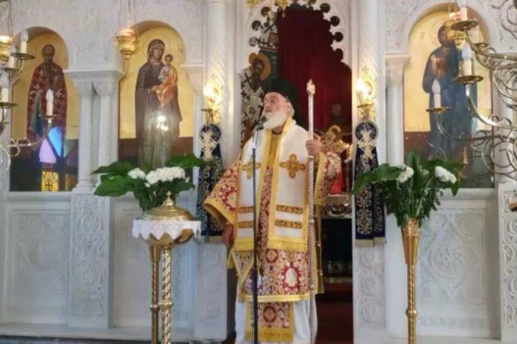 Εορτή του Αγίου Χαραλάμπους στη Μητρόπολη Αρκαλοχωρίου