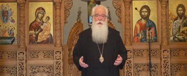 Δημητριάδος Ιγνάτιος: Αρχίζει το Τριώδιο