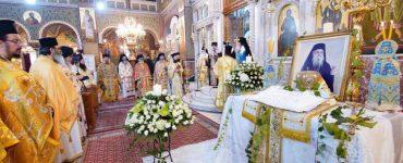 Δημητριάδος Ιγνάτιος: Ο Πειραιώς Καλλίνικος ανεδείχθη Μέγας Επίσκοπος της Εκκλησίας