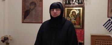 Νέα Ηγουμένη στην Ιερά Μονή Αγίου Παντελεήμονος Χρυσοκάστρου