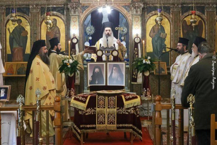 Μνημόσυνο Μητροπολιτών Καστορίας Σεραφείμ Α´ και Γρηγορίου Γ´ στην Φθιώτιδα