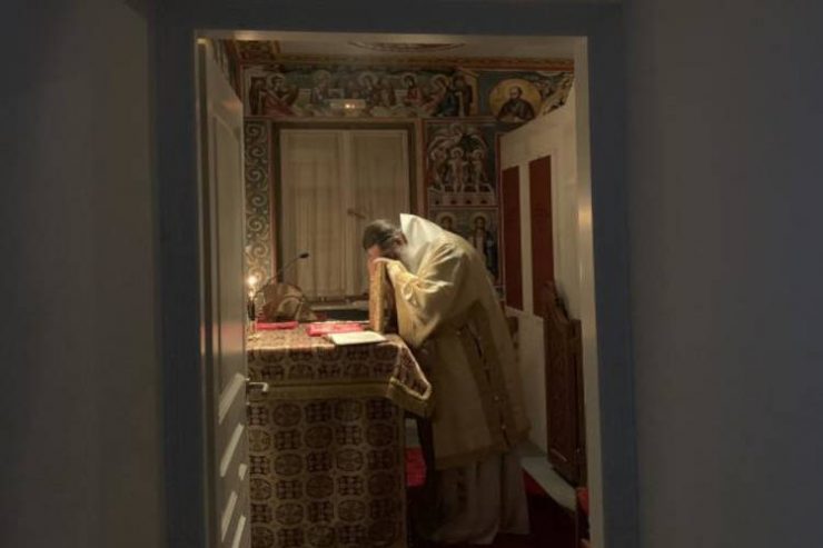Η Κυριακή του Τελώνου και του Φαρισαίου στη Μητρόπολη Φθιώτιδος