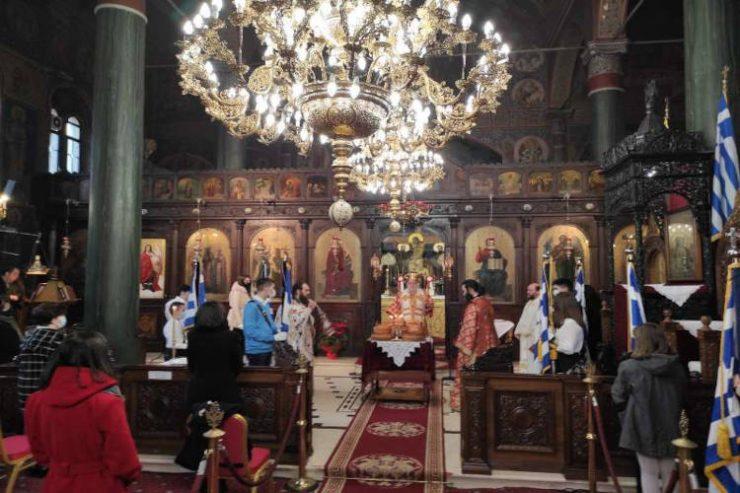 Εορτασμός των Τριών Ιεραρχών στα Γρεβενά