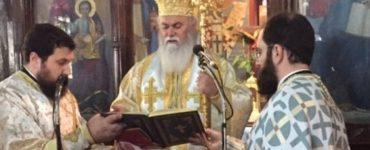 Καλαβρύτων Ιερώνυμος: Πρέπει να έχουμε συγχωρητικότητα