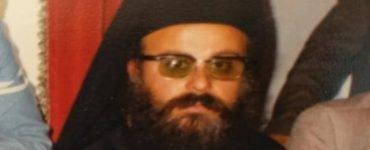 Εκοιμήθη ο Καθηγούμενος της Ιεράς Μονής Παλαιοκαστρίτσης Αρχιμ. Ευθύμιος Δούης