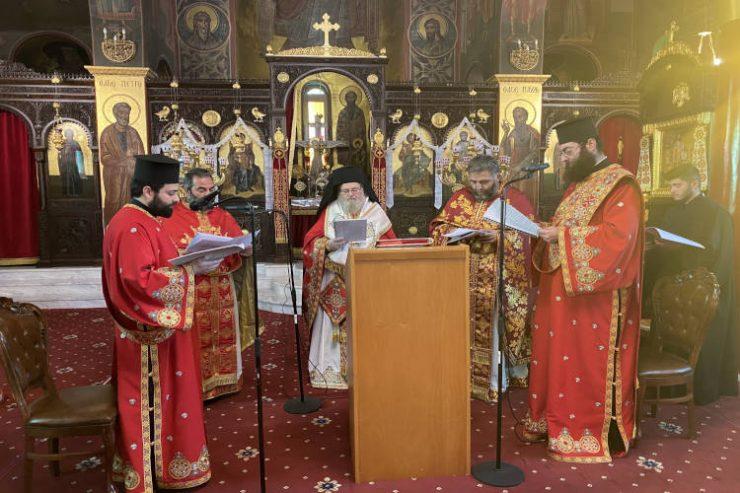 Η Αρχαιοπρεπής Θεία Λειτουργία των Αποστολικών Διαταγών στην Μητρόπολη Κυδωνίας