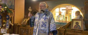 Κυδωνίας Δαμασκηνός: Για να γίνουμε ειρηνικοί πρέπει πρώτα να βρούμε την ειρήνη μέσα μας