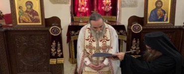 Εορτή Οσίου Βλασίου κτήτορος της Πατριαρχικής και Σταυροπηγιακής Μονής Γωνιάς