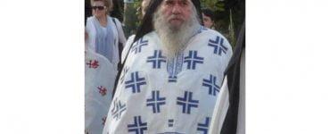 Εξεδήμησε προς Κύριον ο Ιερομόναχος Παρθένιος Κασκούτας