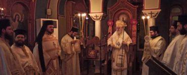 Ιερά Αγρυπνία Αγίας Φωτεινής στην Κόρινθο