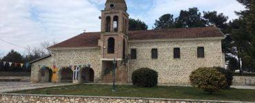 Πανήγυρις Αγίου Χαραλάμπους Νίκαιας Λαρίσης
