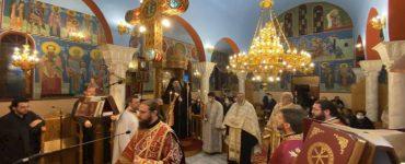 Εορτή Αγίου Χαραλάμπους στη Μητρόπολη Λαρίσης