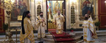 16η Επέτειος Χειροτονίας Μητροπολίτου Πατρών Χρυσοστόμου