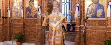 Εορτάστηκε η Υπαπαντή του Κυρίου στη Νάουσα (ΦΩΤΟ)