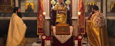 Αγρυπνία προς τιμήν της Αγίας Φιλοθέης στη Χαλκίδα