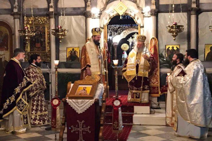 Η Μητρόπολη Χαλκίδος τίμησε τον Άγιο Ρηγίνο