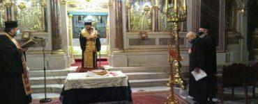 Ευλόγηση Αγιοβασιλόπιτας του Συνδέσμου Κληρικών Χίου