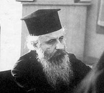 Γέροντας Επιφάνιος Θεοδωρόπουλος: Όταν μας αδικούν οι άνθρωποι…