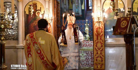 Η εορτή του Οσίου Εφραίμ του Κατουνακιώτη στο Ναύπλιο