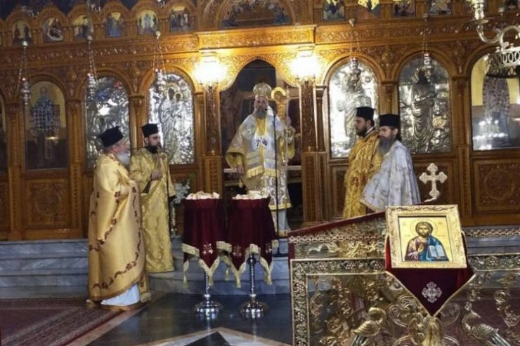Κυριακή ΙΣΤ΄ Ματθαίου στην Καρδίτσα