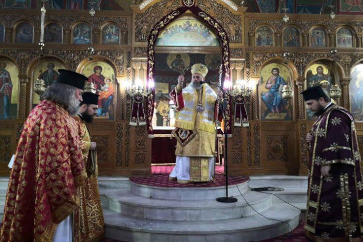 Εορτή Αγίου ιερομάρτυρος Χαραλάμπους στη Μητρόπολη Θεσσαλιώτιδος