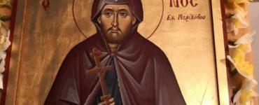 Αγίου οσιομάρτυρος Δαμιανού στη Μητρόπολη Καρδίτσης
