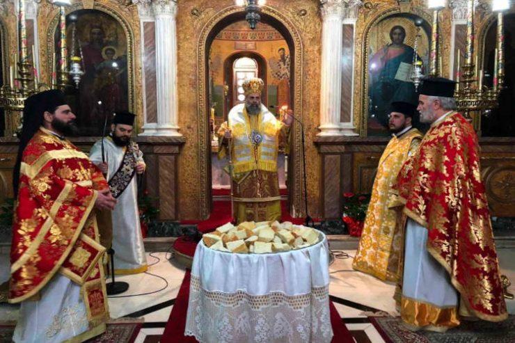 Κυριακή Τελώνου και Φαρισαίου στην Καρδίτσα