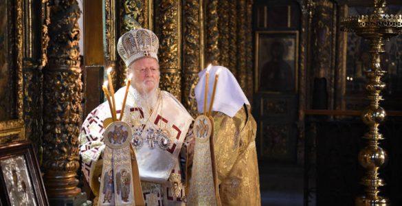 Οικουμενικός Πατριάρχης: Μείνετε άνθρωποι. Κοντά εις τους ανθρώπους