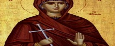 Πανηγυρίζει την Αγία Φιλοθέη την Αθηναία η Μητρόπολη Λαρίσης Πανήγυρις Αγίας Φιλοθέης Αθηναίας στη Λευκάδα Εορτή Αγίας Φιλοθέης της Αθηναίας