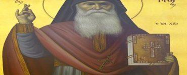 Πανήγυρις Αγίου Ανθίμου του εν Χίω στη Μητρόπολη Μόρφου Εορτή Οσίου Ανθίμου του εν Χίω Εορτή Αγίου Ανθίμου στην Ιερά Μονή Παναγίας Βοηθείας