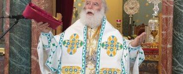 Ονομαστήρια Πατριάρχου Αλεξανδρείας Θεοδώρου