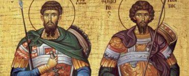 20 Μαρτίου: Ανάμνηση Θαύματος κολλύβων Αγίου Θεοδώρου Τήρωνος