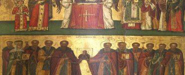 21 Μαρτίου: Α΄ Κυριακή των Νηστειών της Ορθοδοξίας