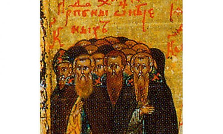 Εορτή Αγίων Αββάδων εν τη μονή του Αγίου Σάββα αναιρεθέντων